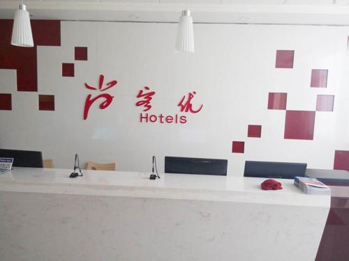 . Thank Inn Chain Hotel Hebei Cangzhou Dongwaihuan International Hardware Plaza