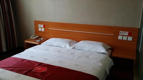 Thank Inn Plus Hotel lvliang Lin County Taihe North Road, Luliang