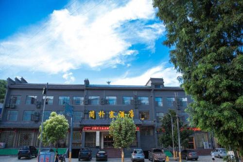 Wudangshan Jianpuzhai Hotel