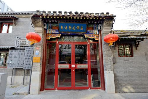 Beijing East Hotel (Gulou Houhai) photo 52