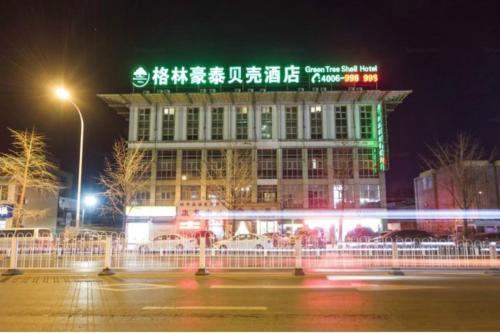 . GreenTree Inn Beijing Changping District Changping Subway Station Changping Hospital Express Hotel
