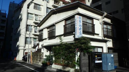 旅館山水荘