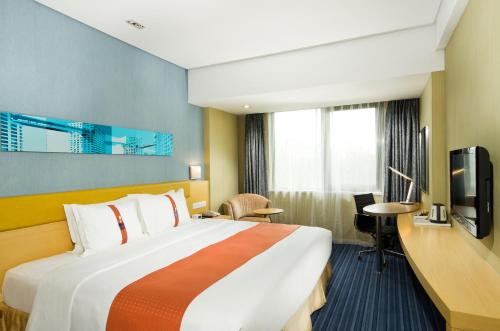 Holiday Inn Express Beijing Airport Zone photo 19
