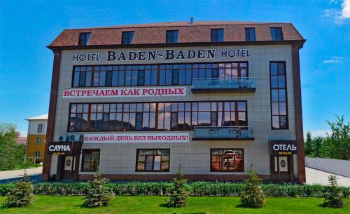 . Baden-Baden Hotel