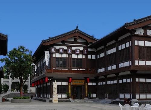 . Pipa Hotel Datong