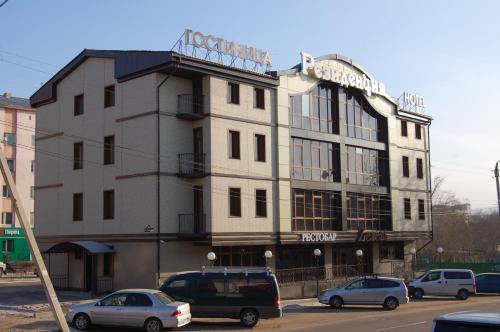 . Residentsiya Hotel