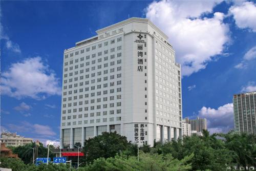 . Shenzhen Longgang Rivan Hotel