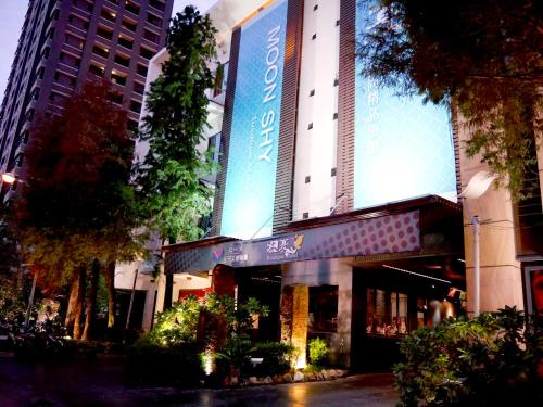 . Moonshy Boutique Motel Taichung