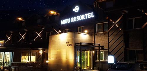 Muju Rejortel - Hotel - Muju