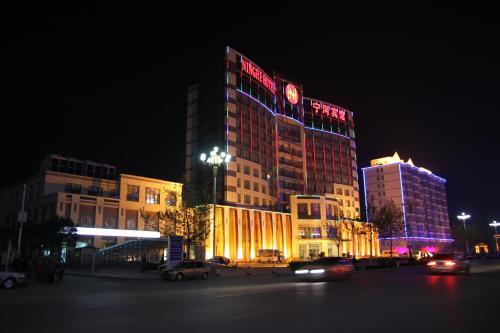 Ninghe Hotel Tianjin