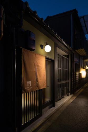 Tsumugi Hachijo Muromachi