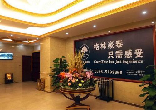 . GreenTree Inn Shandong Weifang Shouguang Bohai Road Cangsheng Park Business Hotel