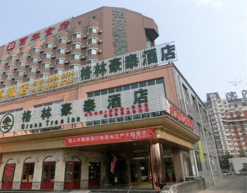 Hotel Greentree Inn Beijing Mentougou Express Hotel