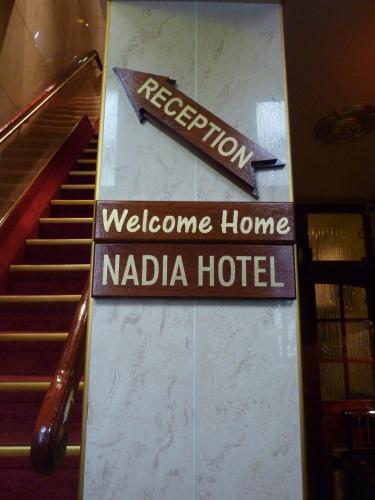 Nadia Hotel photo 2