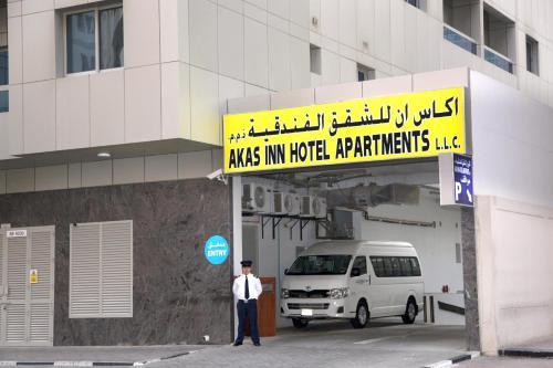 Akas-Inn Hotel Apartment - Photo 6 of 18