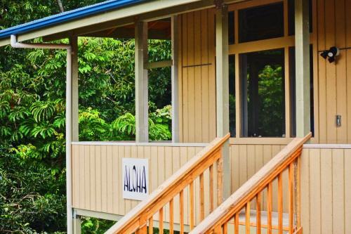 Lolia Community - Pahoa, HI 96778