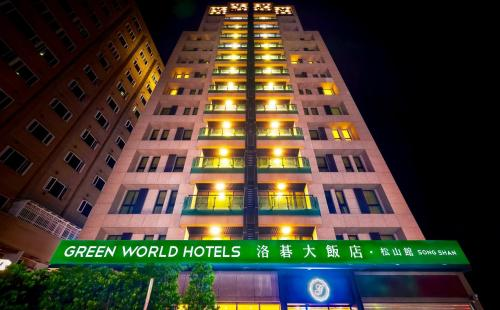 Green World Songshan In Taipei From 64 Trabber Hotels