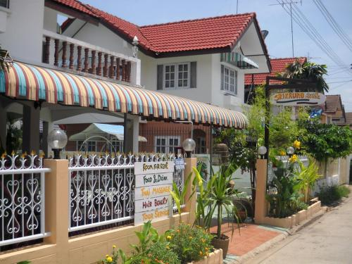 Srikrung Guesthouse impression