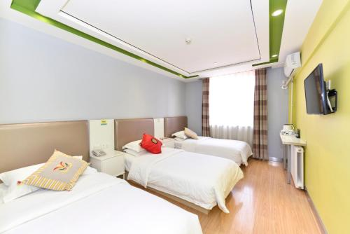 Beijing Zhong An Hotel photo 62