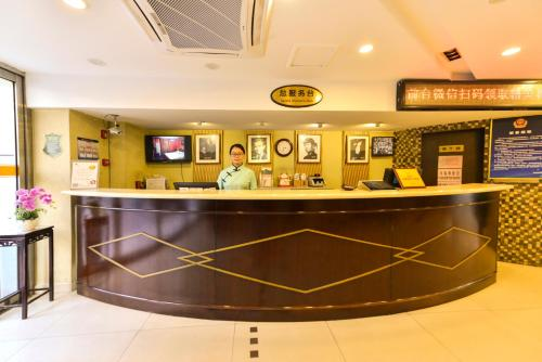 Beijing Zhong An Hotel photo 65