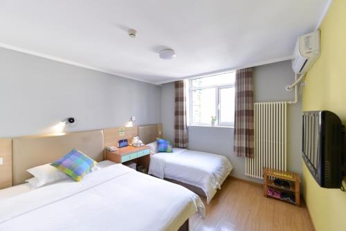 Beijing Zhong An Hotel photo 66