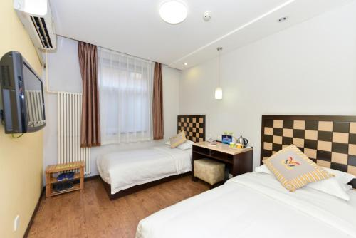 Beijing Zhong An Hotel photo 70