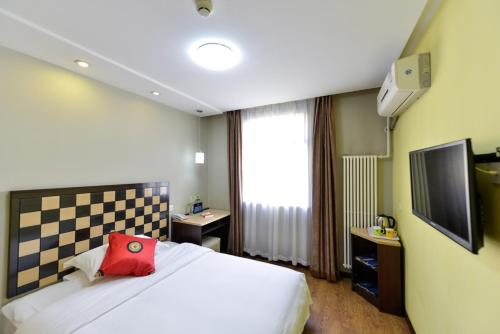 Beijing Zhong An Hotel photo 73