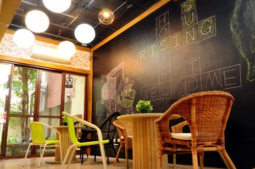 昇行旅   Hostel of Rising Sun