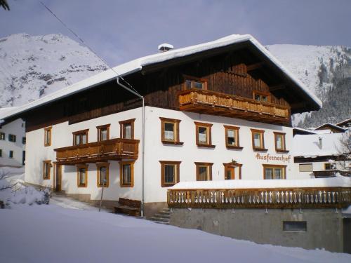 Ausfernerhof - Apartment - Berwang