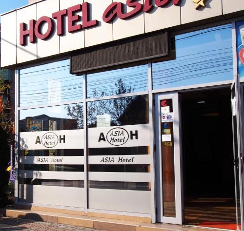 . Asia Hotel