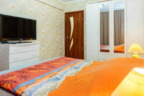 . Apartment TwoPillows on Lenina 52