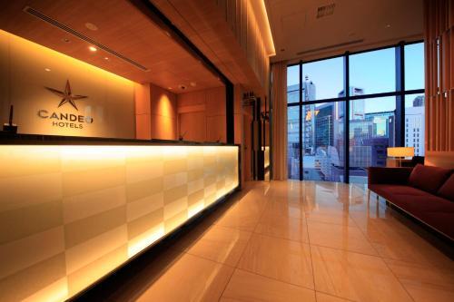 Candeo Hotels Tokyo Shimbashi photo 18