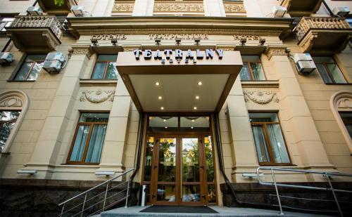 . Teatralny Hotel