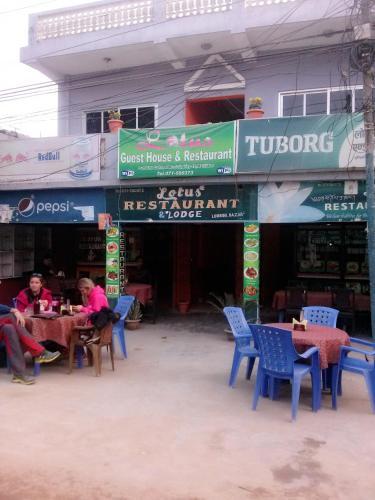 lumbini lotus guest house, Lumbini