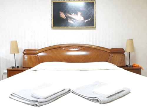 Hostel-Yug, Sochi