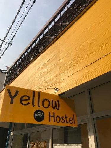 Yellow Hostel Yellow Hostel