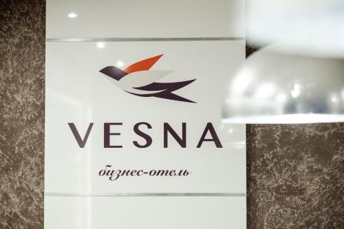 . Vesna Business Hotel