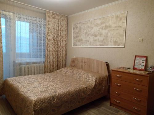 Hotel Apartment Karbysheva 8