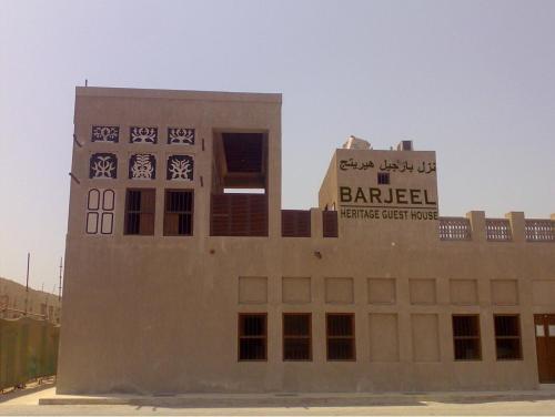Barjeel Heritage Guest House (B&B)