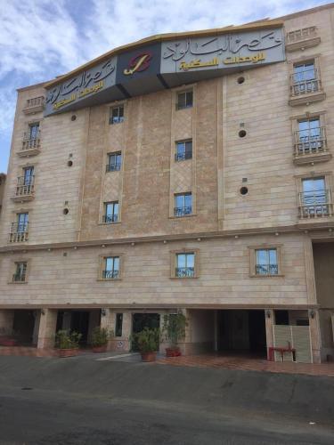 Al Balood Residential Units Main image 1