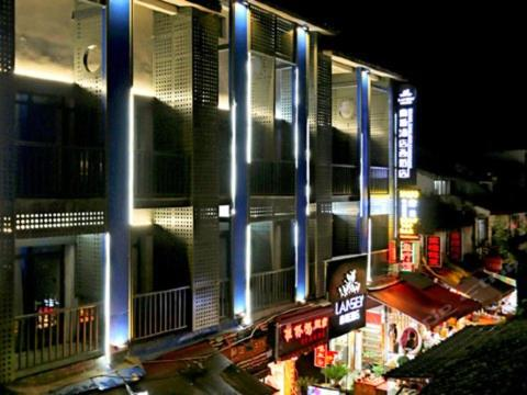 Lansey Hotel