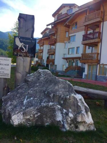 Apartment PM Lux Bansko Bansko