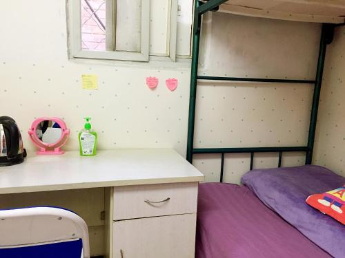 Nice Homestay In Tsinghua University photo 19