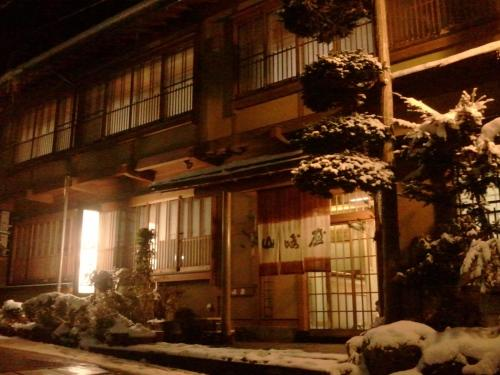山崎屋旅馆