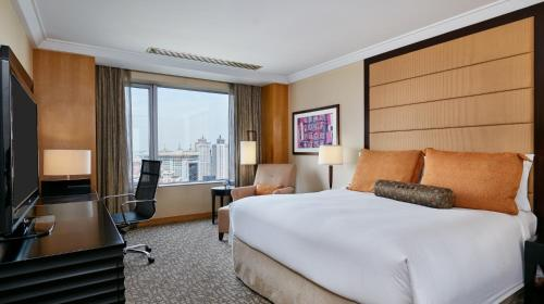 Beijing Financial Street International Hotel photo 32