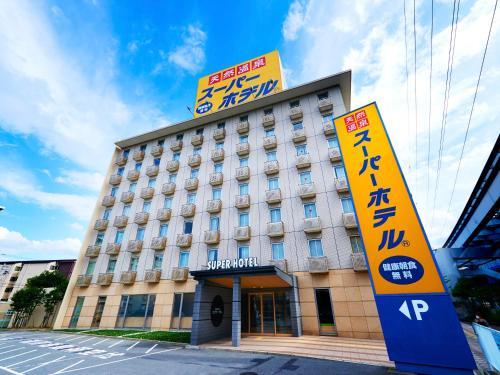 卡德瑪高級酒店 Super Hotel Kadoma