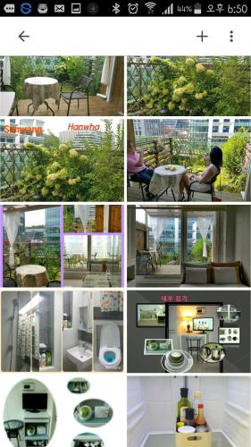 Pangyo Healing Garden room photos