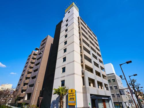 堺市馬利迪馬超級酒店 Super Hotel Sakai Marittima