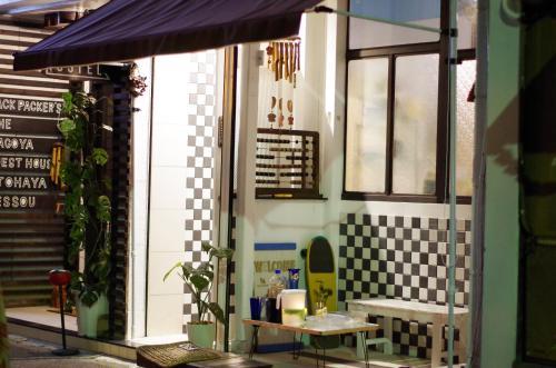Backpackers Nagoya Guesthouse Otohaya