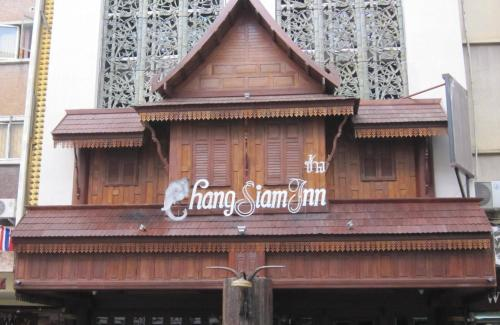 Chang Siam Inn photo 2